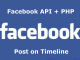 facebook-api-post-on-timeline